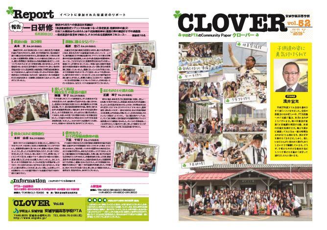 clover54