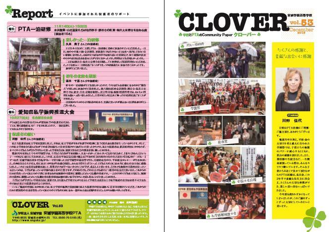 clover53