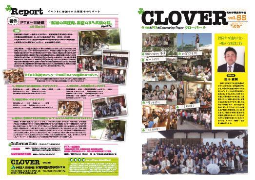 clover55