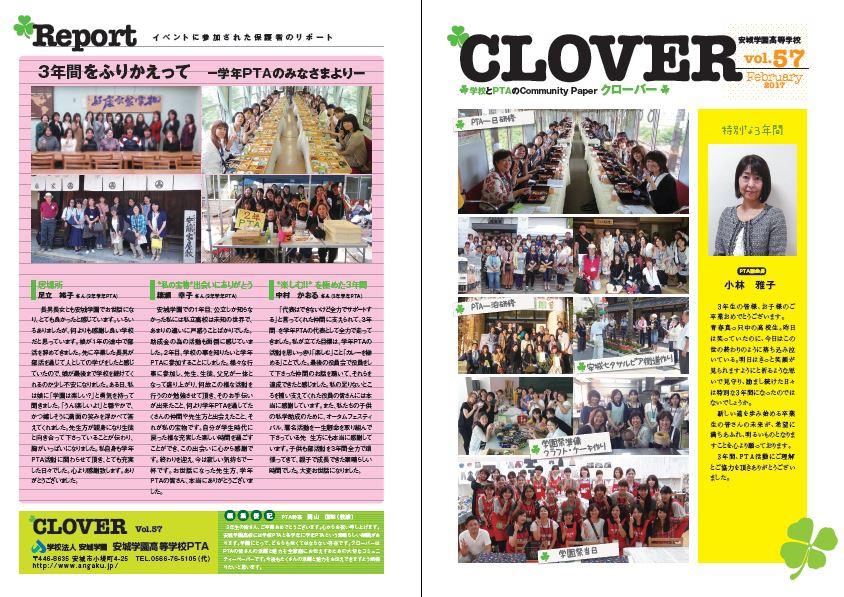 clover57