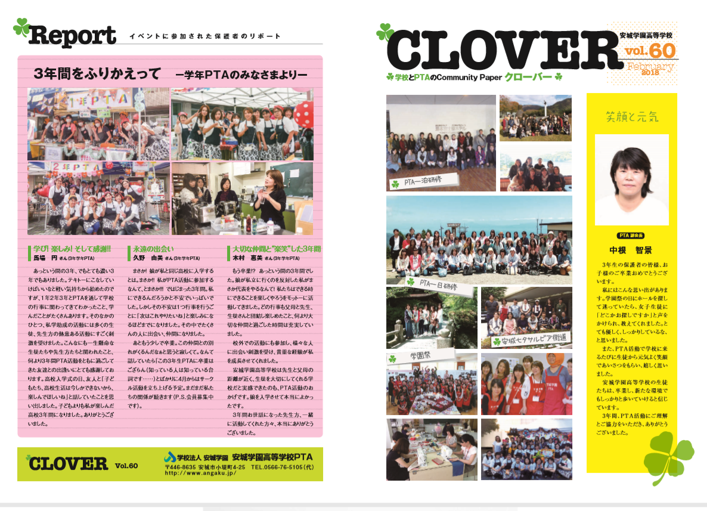 clover61